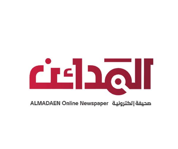 almadaen-online-newspaper-arabic-logo