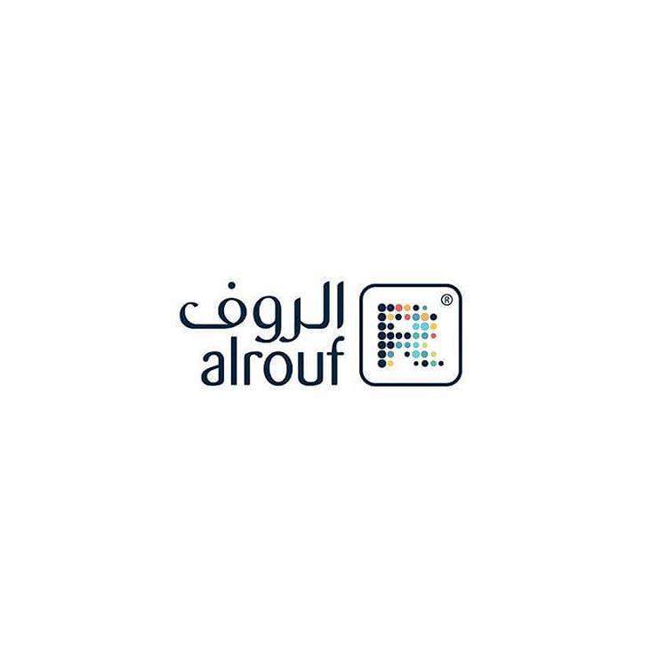alrouf Logo