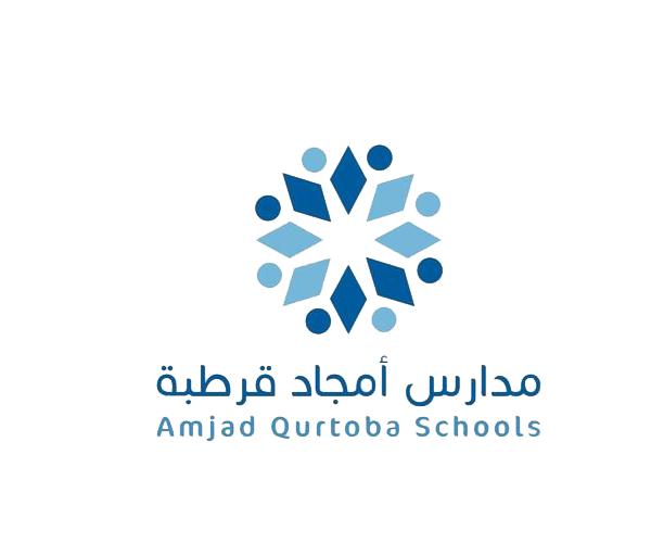 amjad-qurtoba-school-logo-design-arabic