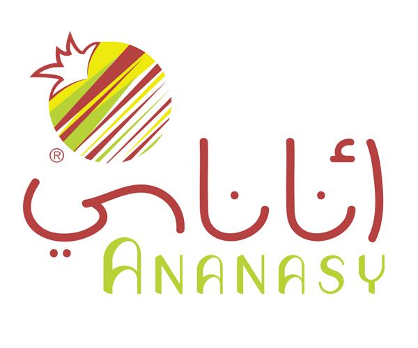 ananasy-logo-design-in-arabic-food