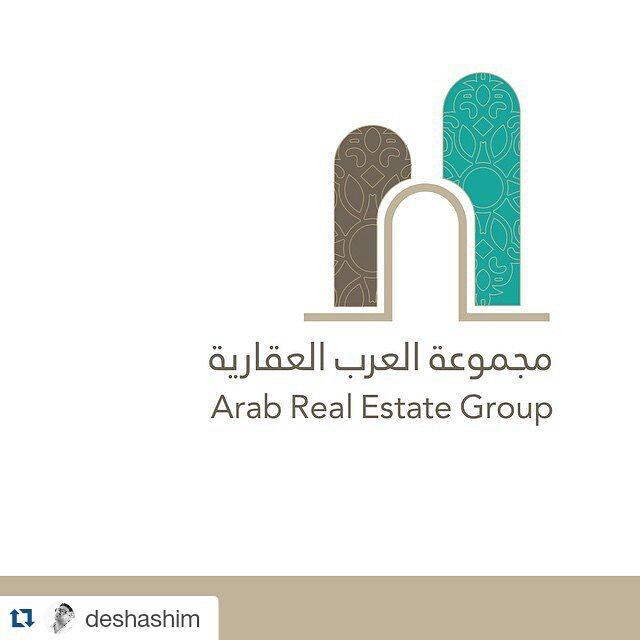 arab Real Estate Group Logo