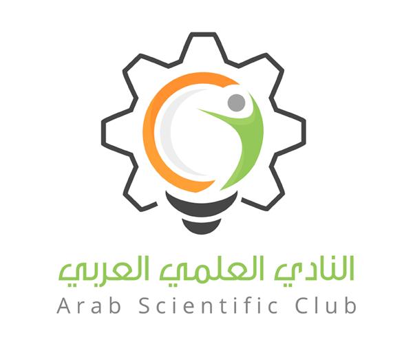 arab-scientific-logo-design-club