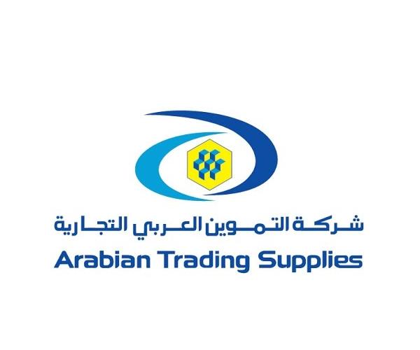 arabian-trading-supplies-logo