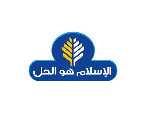 arabic-logo-deisgn-for-shop