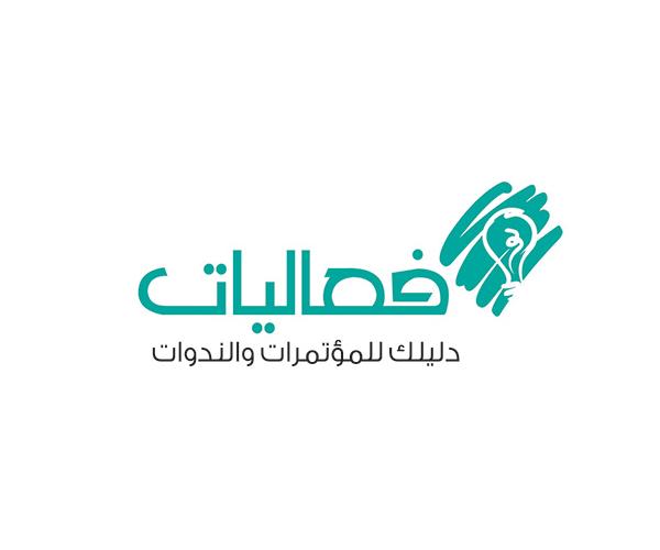 arabic-logo-design-company-saudia
