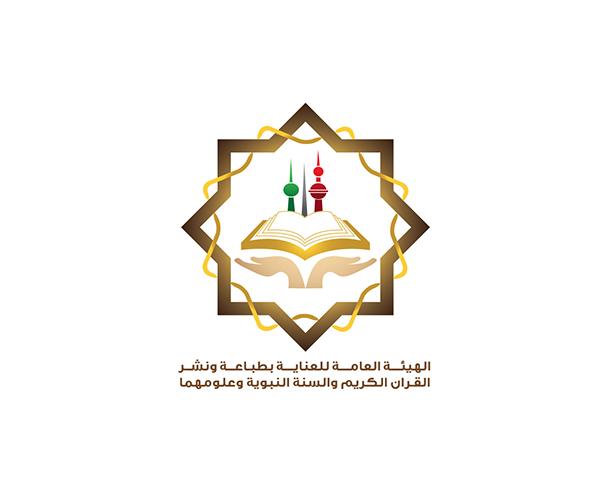 arabic-logo-design-for-quran-school