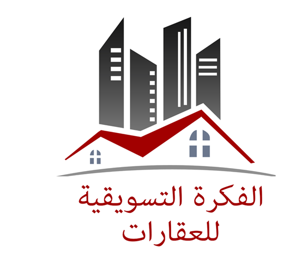 arabic-logo-design-for-real-estates