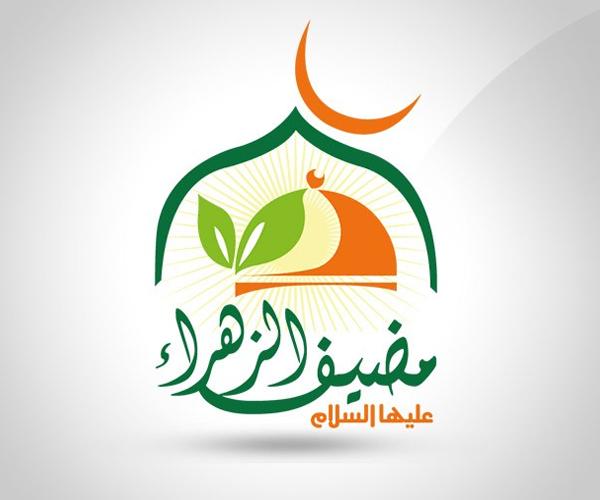 arabic-logo-design-idea