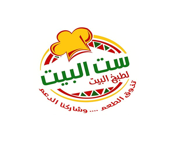 arabic-logo-for-restaurant