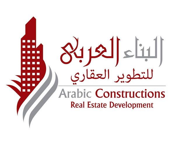 arabic-real-estate-development-logo-design