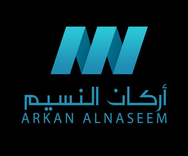 arkan-alnaseem-logo-design