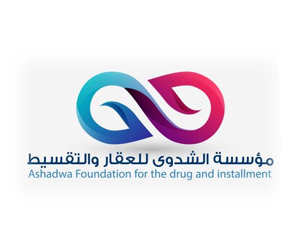 ashadwa-foundation-logo-design-in-arabic