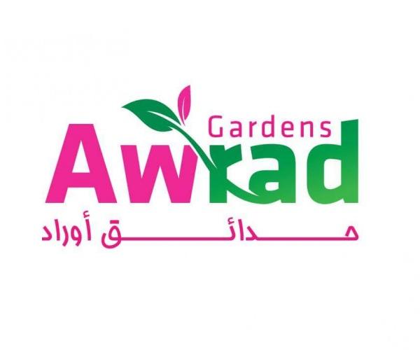 awrad-gardens-logo-design-in-arabic