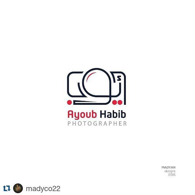 ayoub Habiab Photographer Logo In Arabic