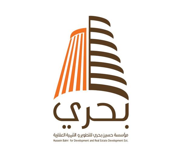 bahri-logo-design-for-real-estate