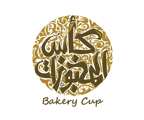 bakery-cup-logo-design