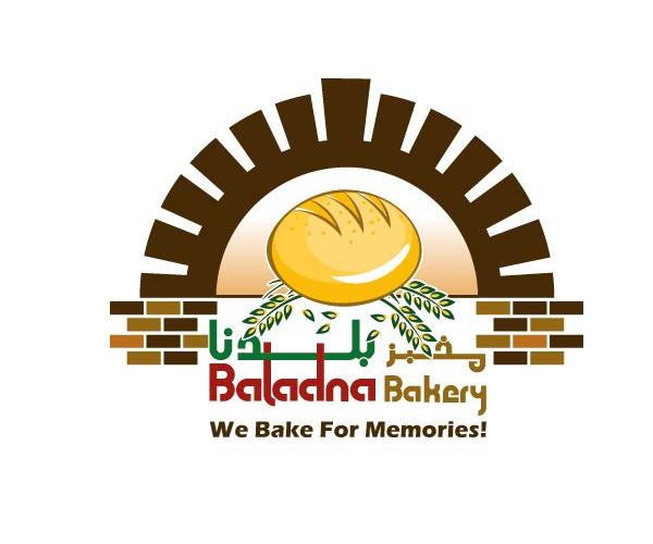 baladna-bakery-logo-saudi-arabia