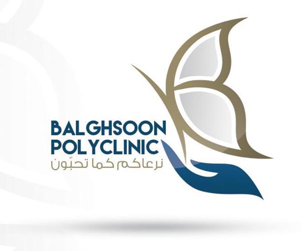 balghsoon-polyclinic-logo-design