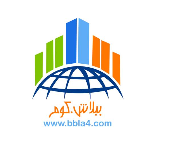 bblashh-logo-download-free