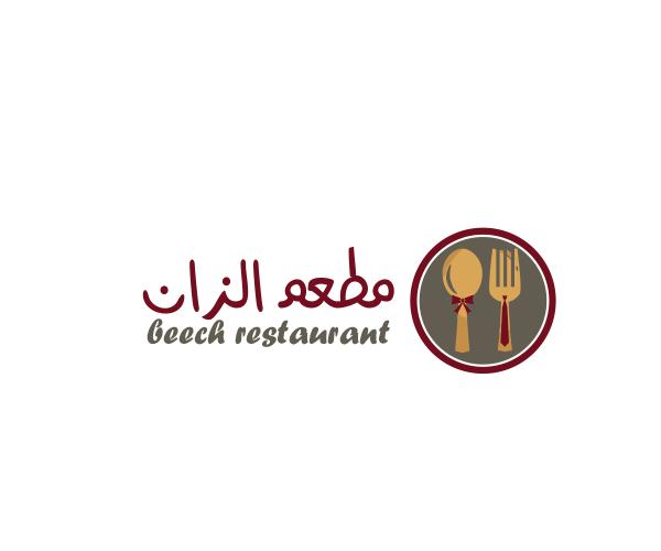 beech-restaurant-logo
