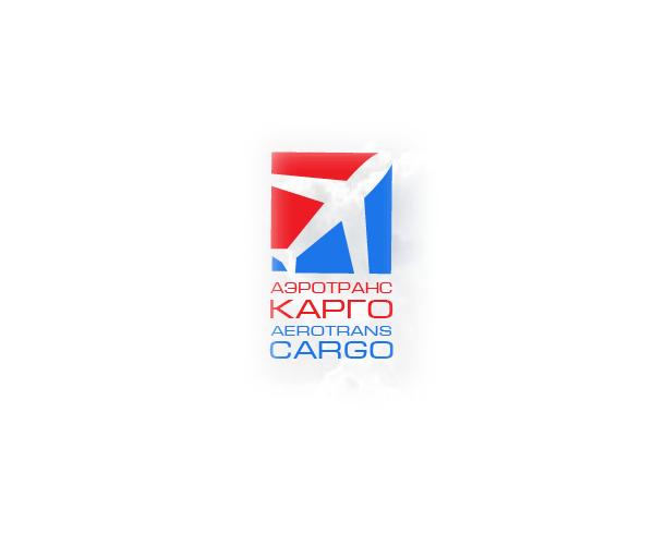 best-air-cargo-company-logo-design