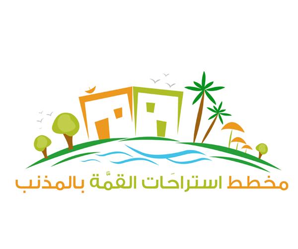 best-arabic-logo-design-creative