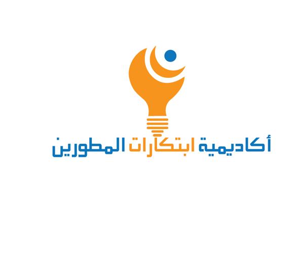 best-arabic-logo-design-for-school