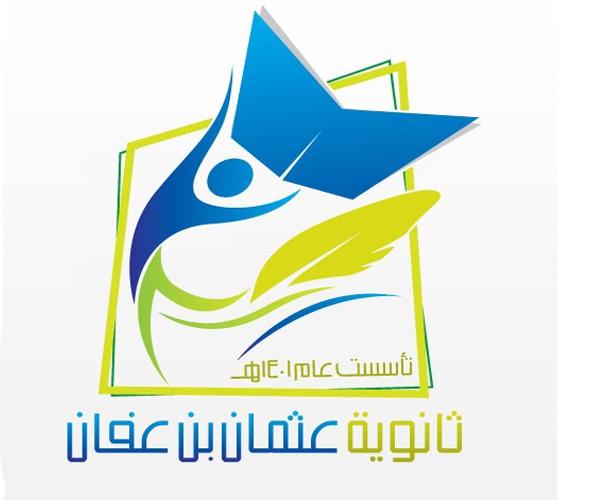 best-arabic-logo-design-idea-saudia