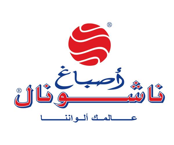 best-arabic-logo-design-in-saudi-arabia