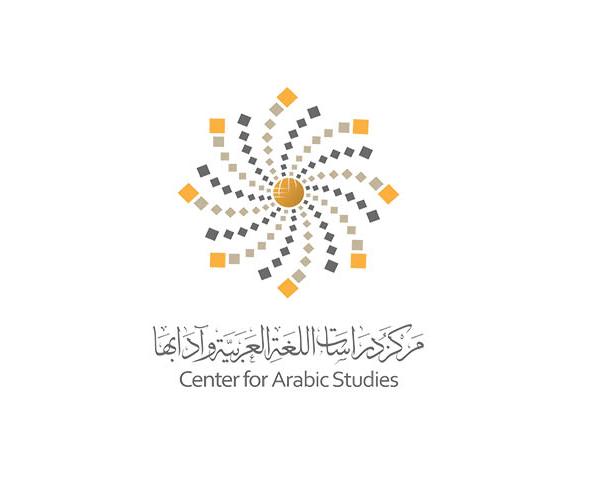 center-for-arabic-studies-logo