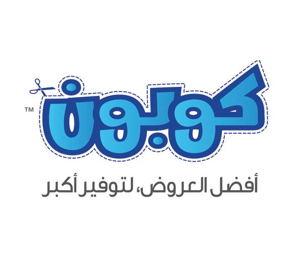 cobone-logo-download-free