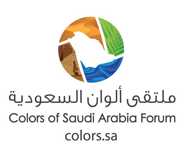 colors-of-saudi-arabia-forum-logo