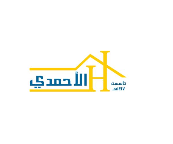 constuction-company-saudi-arabia-logo-design