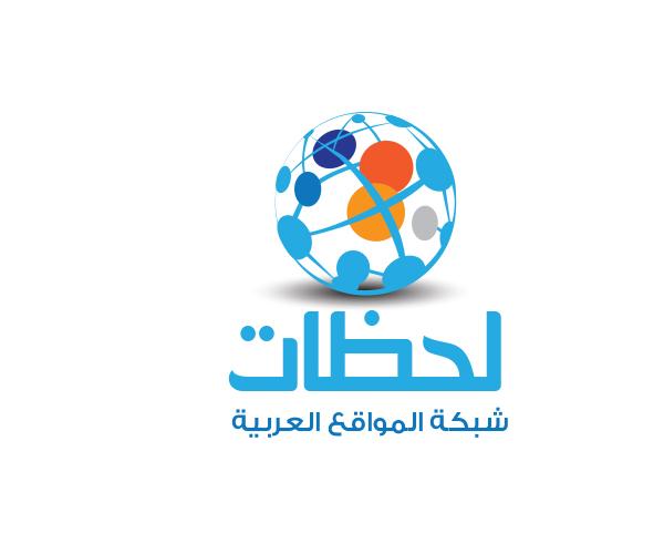 creative-arabic-logo-deisgn
