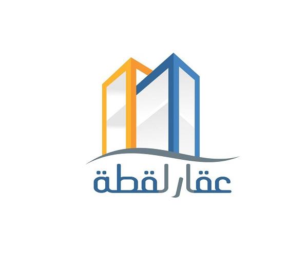 creative-arabic-logo-design-idea