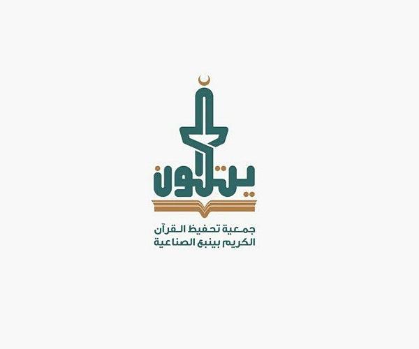 creative-arabic-logo-design