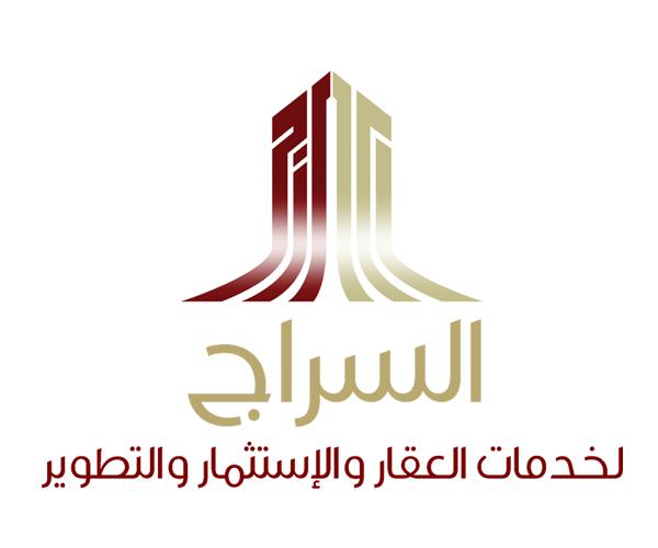 creative-calligraphy-arabic-logo-design-jeddah