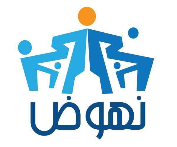 creative-logo-design-in-arabic-text