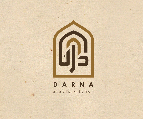 darna-arabic-kitchen-logo-design