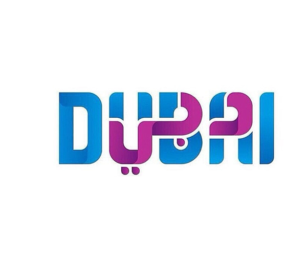 dubai-logo-design-in-arabic