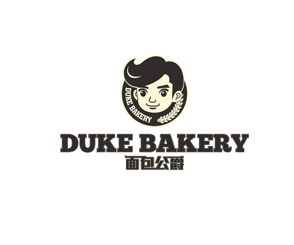 duke-bakery-logo