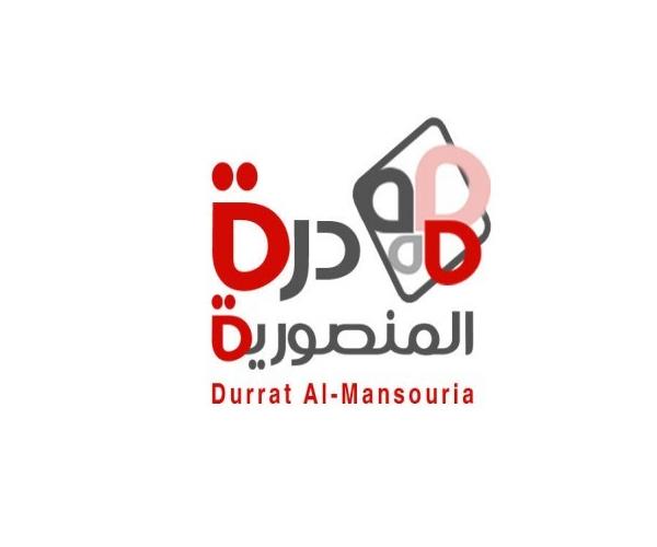 durrat-al-mansouria-logo-design