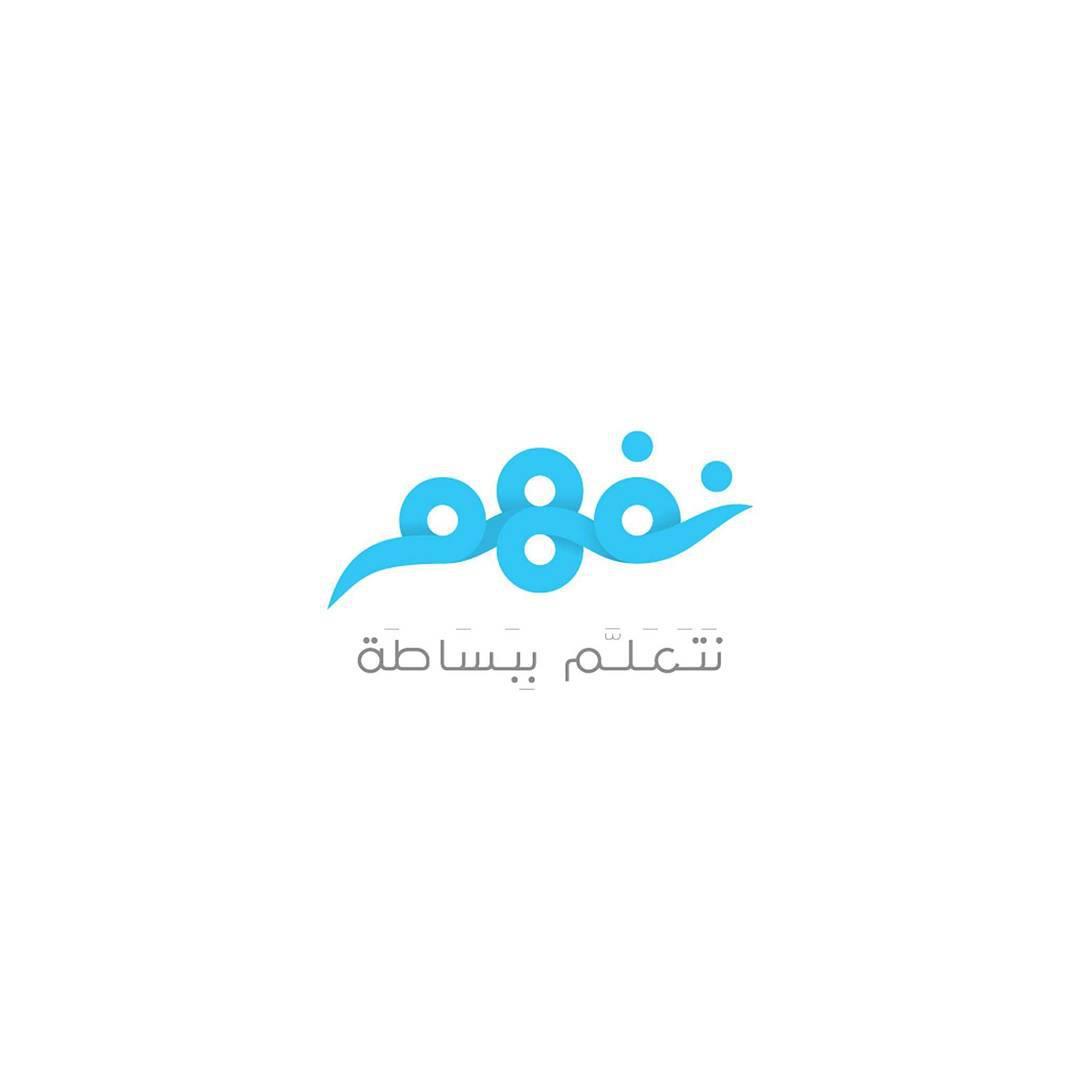 edu Logo In Arabic