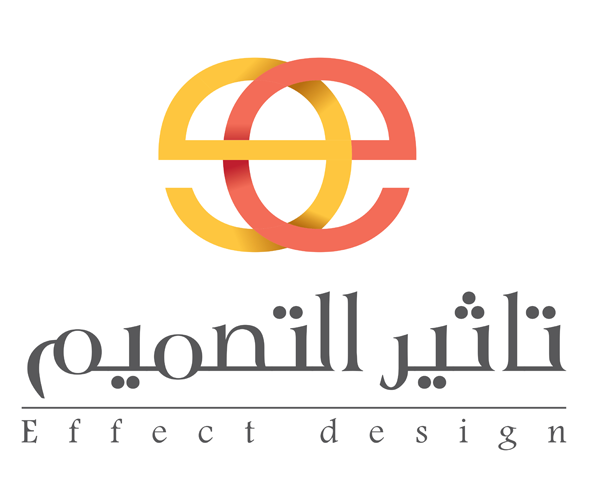 effect-design-logo-design-in-arabic