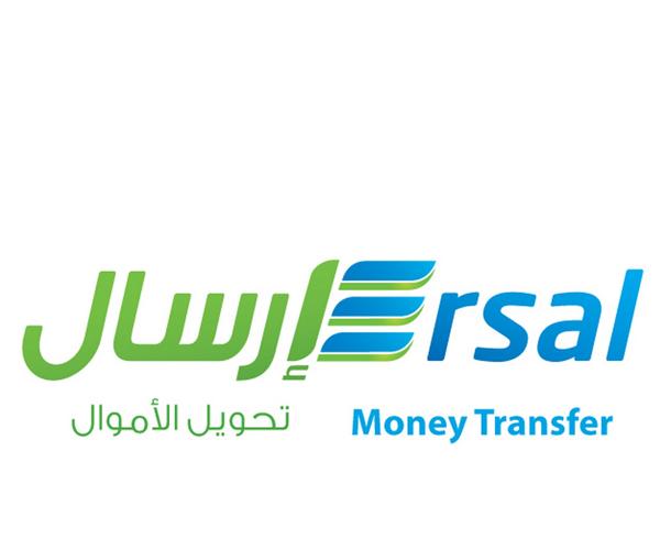ersal-money-transfer-logo-in-arabic