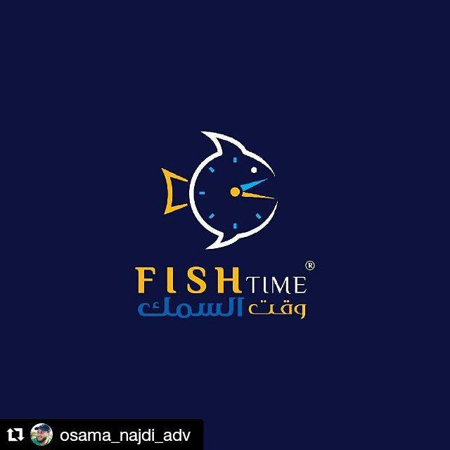 fish Time In Arabic Logo
