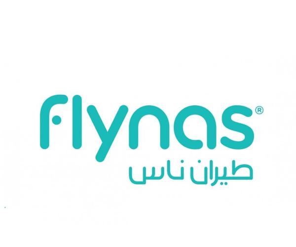 fly-nas-arabic-logo
