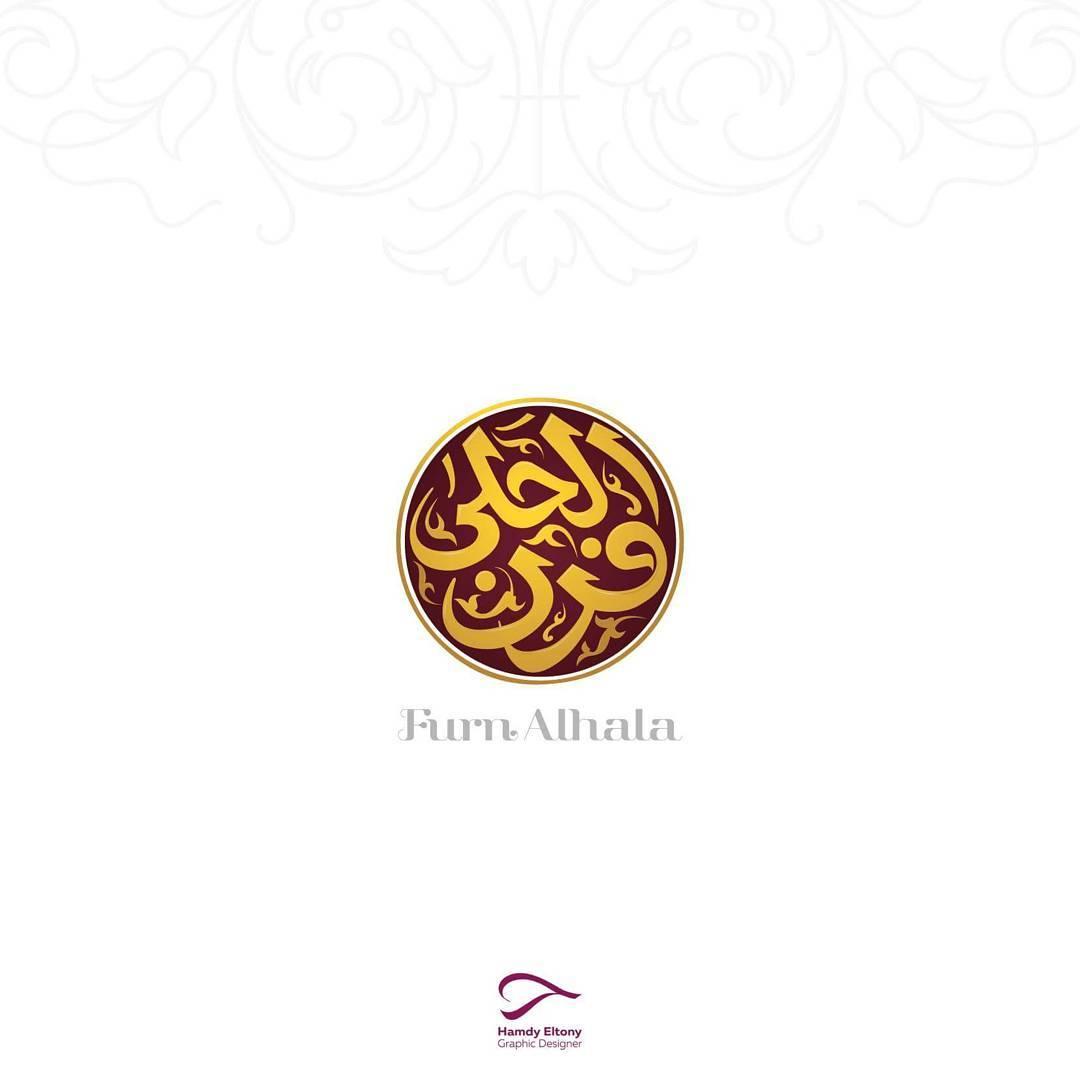 furn Alhala Logo