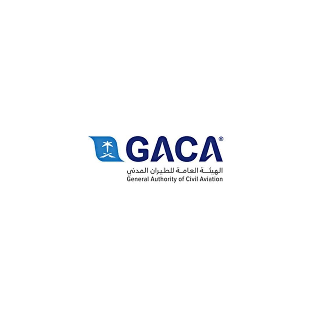 gaca Logo In Arabic