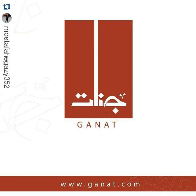 ganat Logo
